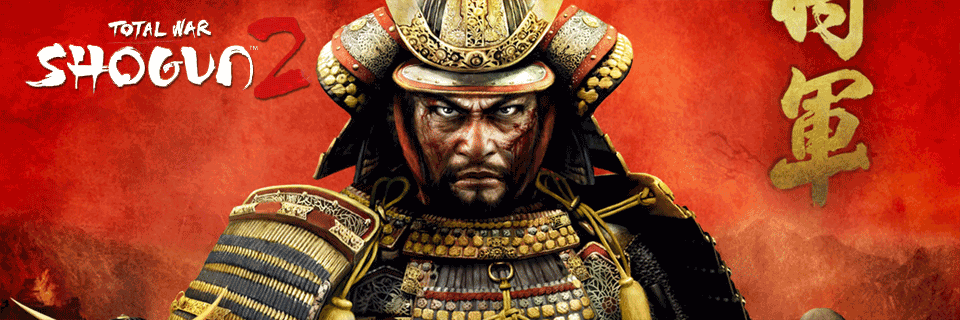 shogun-2-total-war-banner