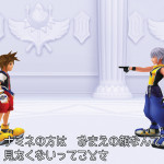Kingdom Hearts 1.5 HD ReMIX 24022013b