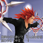 Kingdom Hearts 1.5 HD ReMIX 24022013e