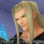 Kingdom Hearts 1.5 HD ReMIX 24022013f