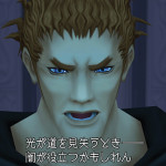 Kingdom Hearts 1.5 HD ReMIX 24022013g