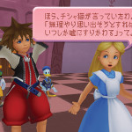Kingdom Hearts 1.5 HD ReMIX 24022013s
