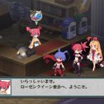 disgaea 2 in game 23022013f