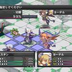 disgaea 2 in game 23022013l