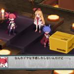 disgaea 2 in game 23022013q