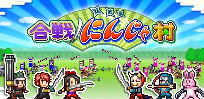 Ninja-Village-header