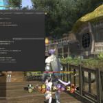 final-fantasy-XIV-260420135