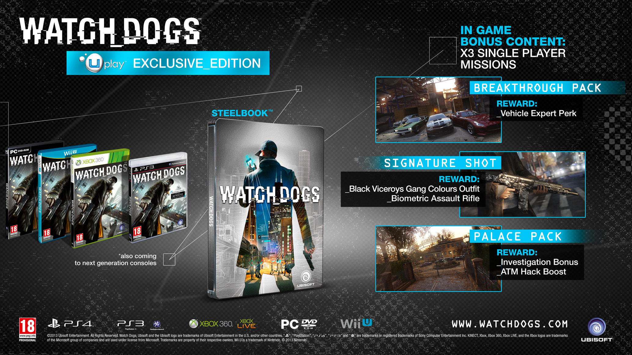 watch-dogs-uplay-exclusive-edition