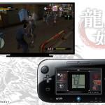 Yakuza-12HD-Wii-U-20052013f