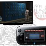 Yakuza-12HD-Wii-U-20052013g