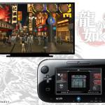 Yakuza-12HD-Wii-U-20052013h