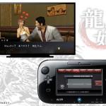 Yakuza-12HD-Wii-U-20052013i