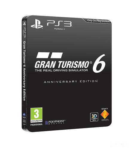 Gran-Turismo-6-anniversary-edition