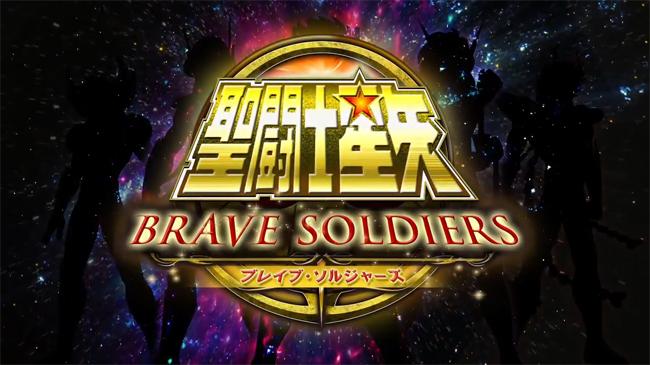 Saint Seiya Brve Soldiers