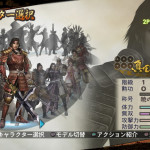 Samurai Warriors 2 with Xtreme Legends & Empires HD Version 19072013l