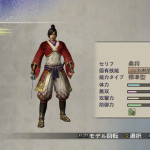 Samurai Warriors 2 with Xtreme Legends & Empires HD Version 19072013m
