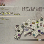 Samurai Warriors 2 with Xtreme Legends & Empires HD Version 19072013n