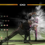 dead or alive 5 ultimate 19072013e
