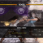 dead or alive 5 ultimate 19072013f