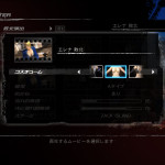 dead or alive 5 ultimate 19072013i