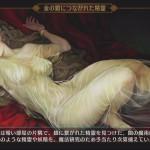 dragon's crwon 21072013a