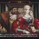 dragon's crwon 21072013e