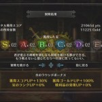 dragon's crwon 21072013i