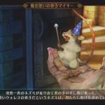 dragon's crwon 21072013p