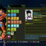 Dragon Ball Z Battle of Z 210820131z2