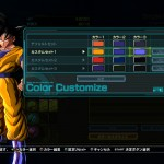 Dragon Ball Z Battle of Z 210820131z4