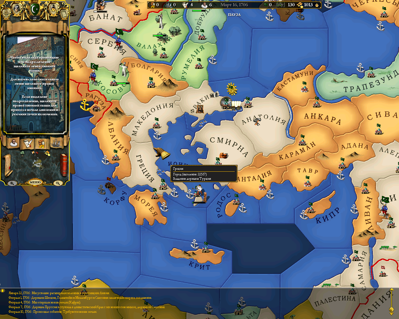 Europa_Universalis_II_screen