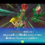 The Legend of Zelda The Wind Waker 06082013b