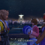 final fantasy X1 e X2 remastered 110820134