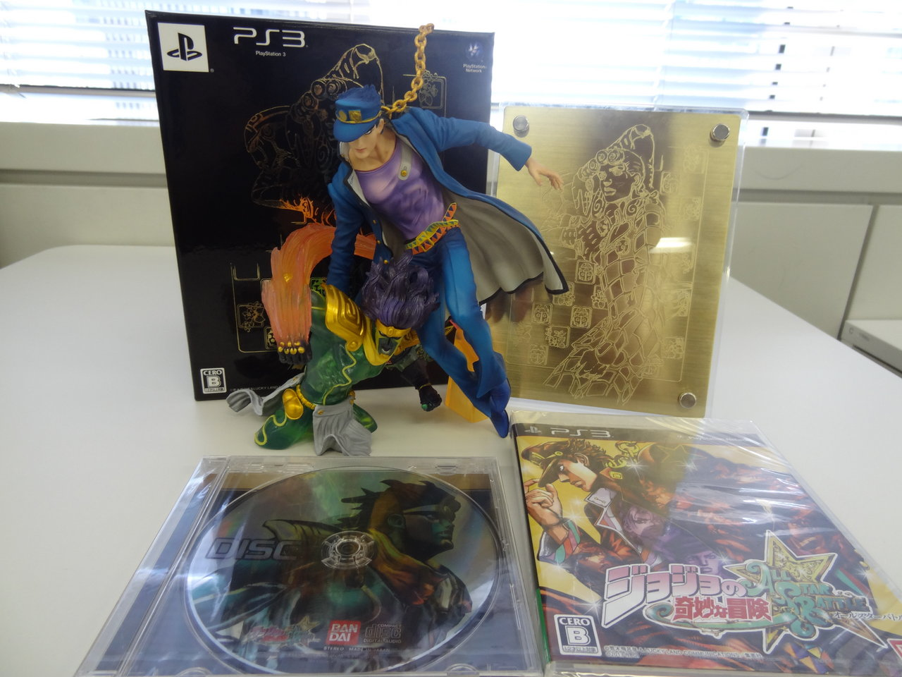 jojo bizarre collectors edition 30082013g