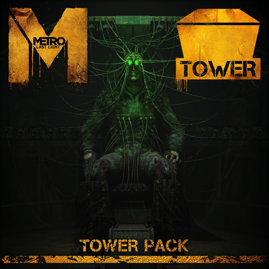 metro last light tower pack