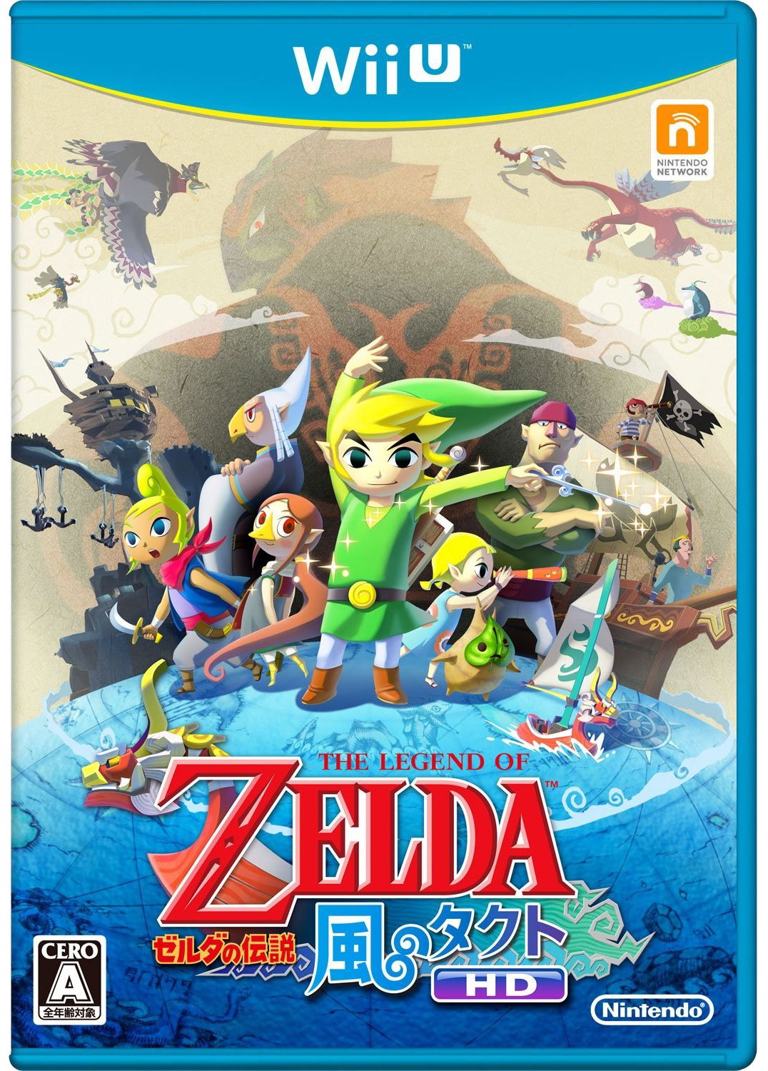the-legend-of-zelda-wind-waker-hd copertina
