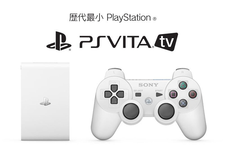 PS-Vita-TV b