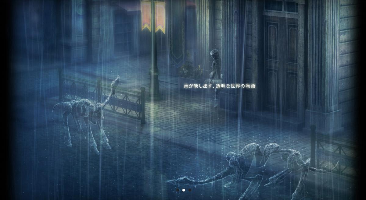 rain 19092013