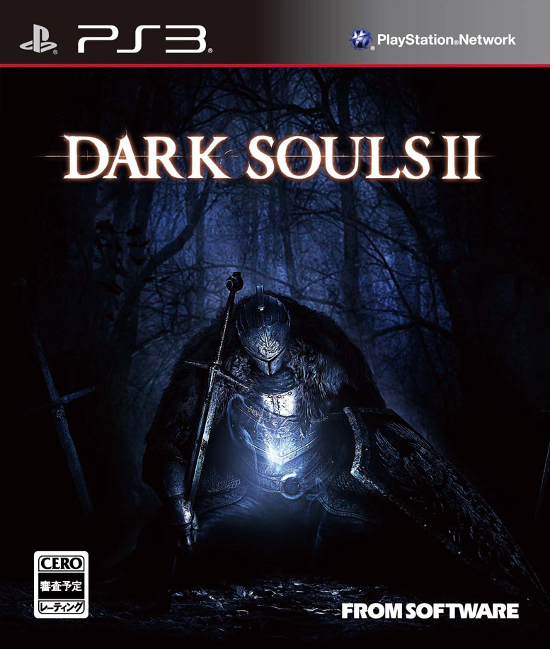 dark-souls-ii-jp-ps3