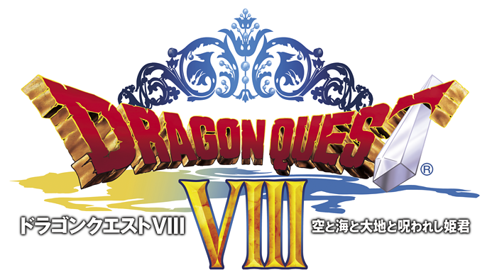 dragon quest VIII header