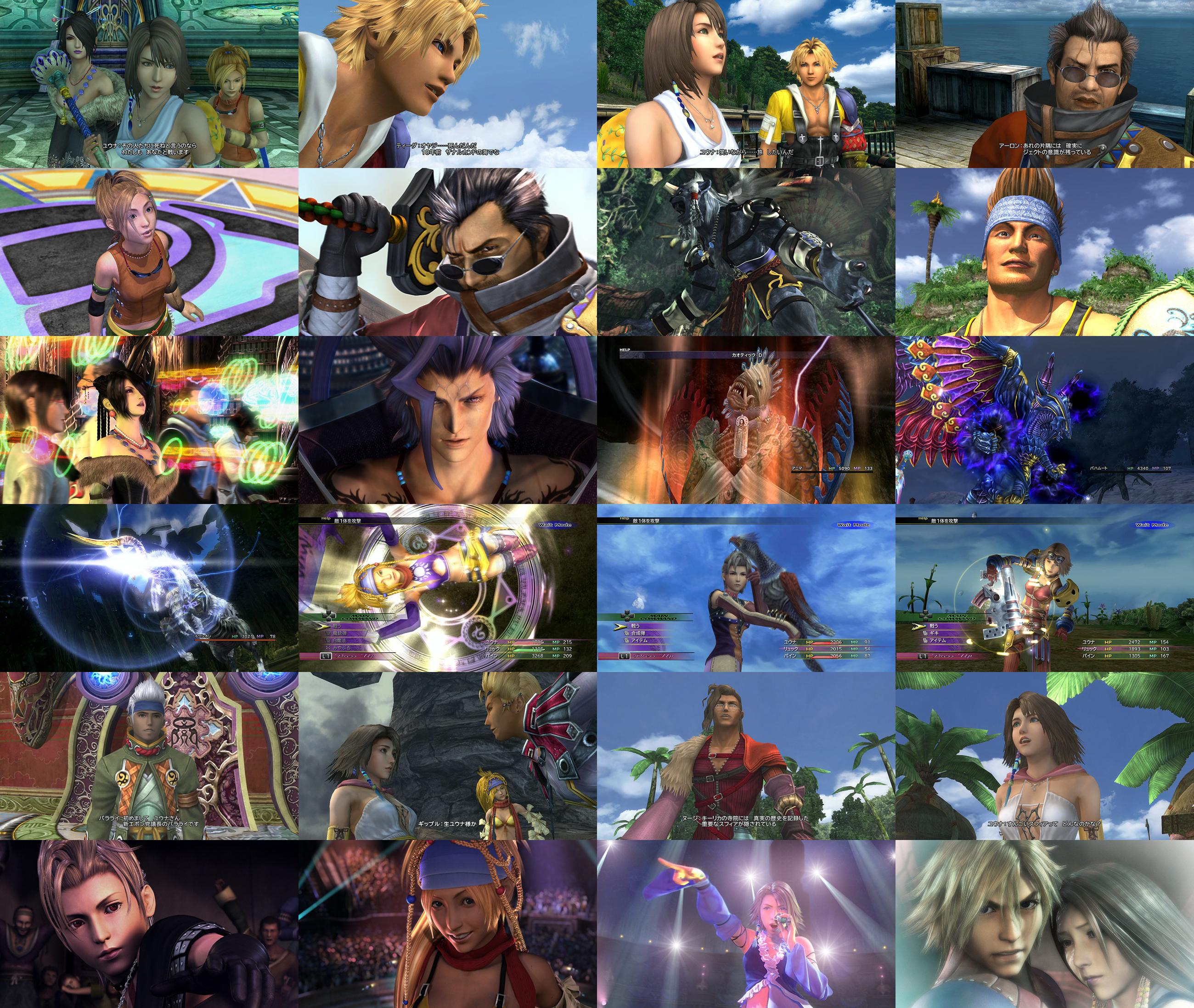 final-fantasy-x-x-2-hd-remaster grid
