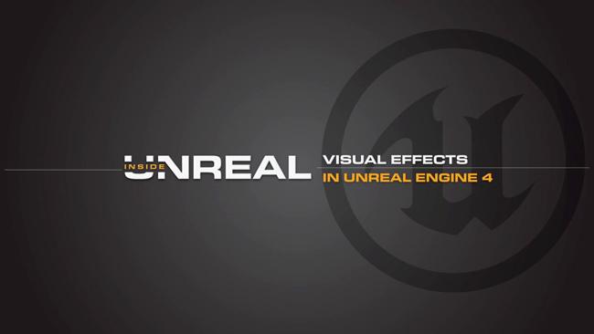 inside-unreal