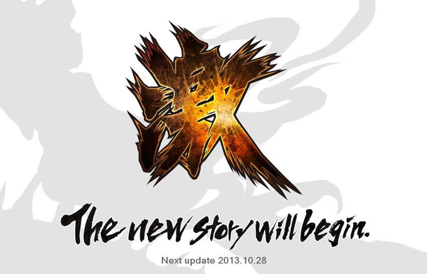 sega-teaser-ottobre-2013