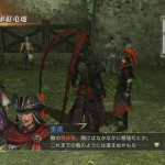 dynasty-warriors-8-extreme-legends_30112013g