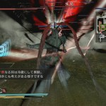 dynasty-warriors-8-extreme-legends_30112013h