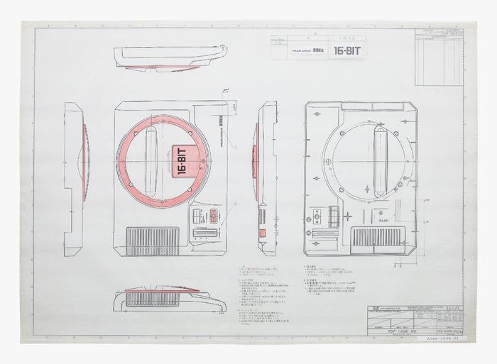 Un progetto del Sega Genesis. Questa e tante altre immagini saranno incluse nel libro, previa - si legge nella pagina Kickstarter dell'iniziativa - approvazione da parte di Sega