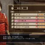 yakuza restoration 29112013l