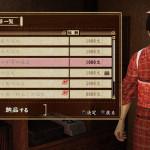 yakuza restoration 29112013p