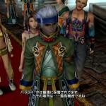 final fantasy x I x-2 remaster 15121312