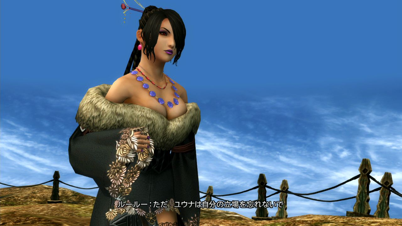 final fantasy x I x-2 remaster 15121314
